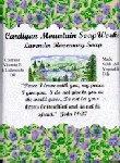 John 14:27 Lavender Rosemary